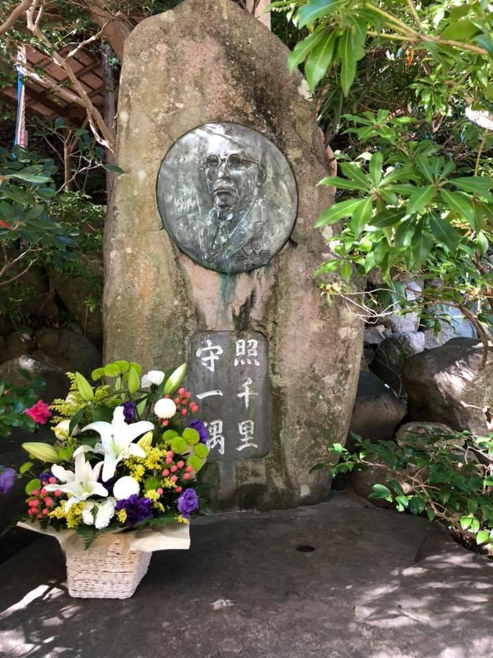 【タカラ杉山社会福祉会 慰霊祭 報告】