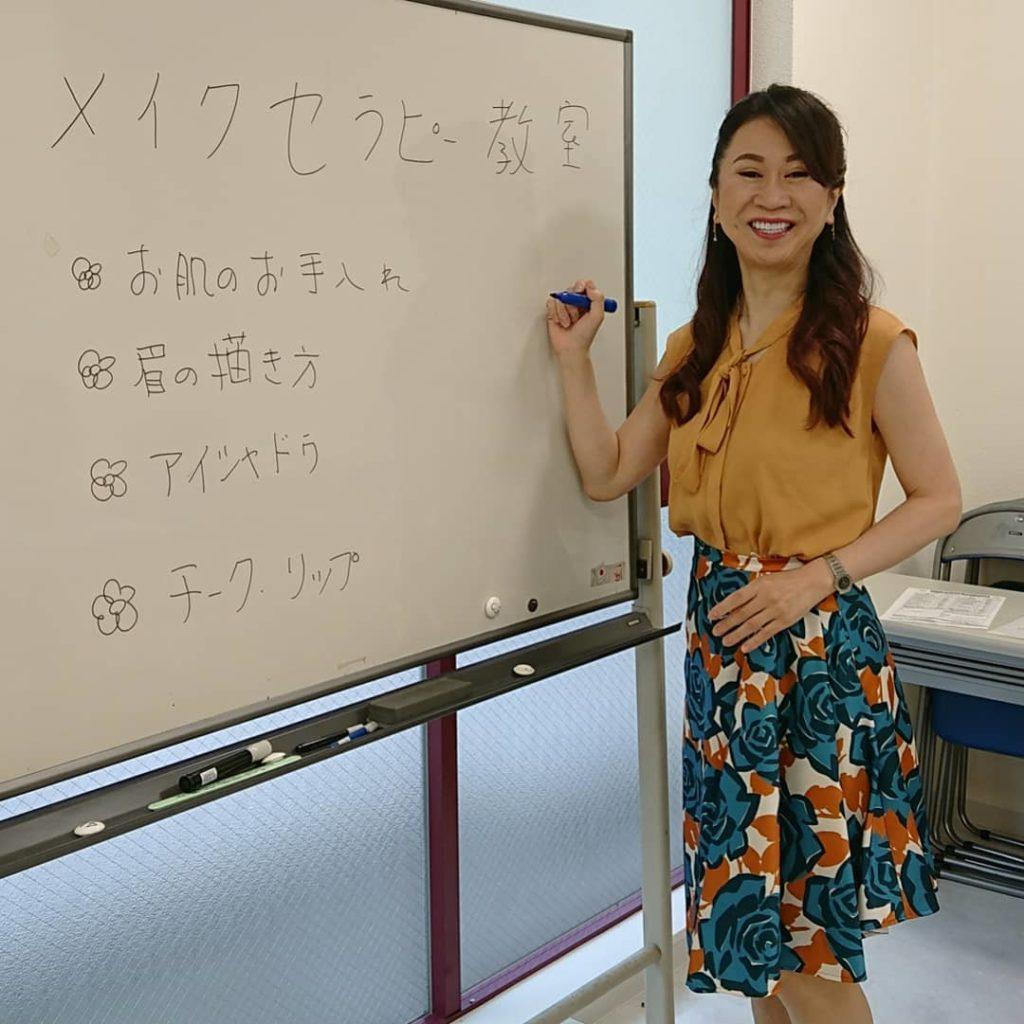 【神戸市シルバー人材センターメイク講座】